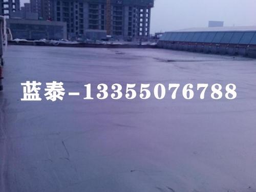 青州太华城