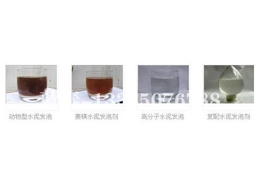 高分子水泥发泡剂