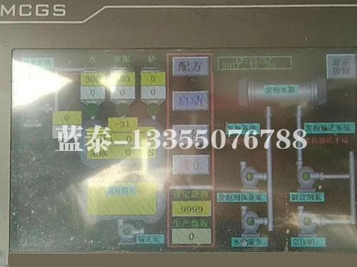 贵州控制器