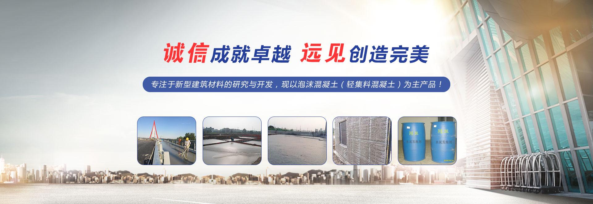 山东蓝泰建筑新技术应用有限公司